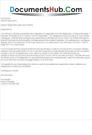 resignation letter due to illness documentshub com resignation letter due to illness