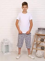 <b>Шорты</b> для подростков-девочек и мальчиков - купить <b>бриджи</b> ...
