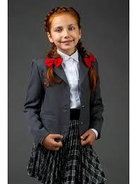 Жакет для <b>девочки</b> Мари Текс 6063395 в интернет-магазине ...