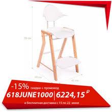 <b>Happy baby стульчик</b>, купить по цене от 2899 руб в интернет ...