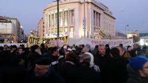Αποτέλεσμα εικόνας για Συλλαλητήρια κατά της λιτότητας την ώρα του Eurogroup «Ανάσα αξιοπρέπειας» σε όλο τον κόσμο