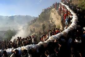 Image result for DATE TIBETAN NEW YEAR 2016