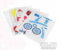 Дети растут — Торгово-сервисная компания Pixel на Au.ru