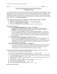 paragraph essay outline example