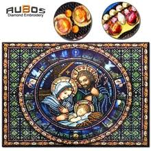 Buy <b>5d round diamond</b> painting jesus and get free shipping on ...