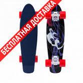 Penny Boards (пенни борды) - пенни борд купить в Минске