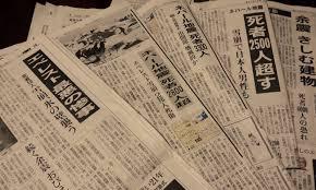 「2015年 - ネパール地震新聞報道」の画像検索結果