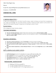cv format pdf for teaching job event planning template resume samples for teachers in cv writers for teachers yoga robert craig