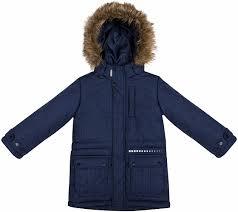 <b>Куртка для мальчика Barkito</b>, синяя - отзывы покупателей ...