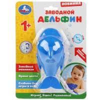 """<b>Заводная игрушка для</b> ванны """"Дельфин"""" Умка купить по цене 199 ..."""