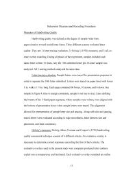 how to write a self evaluation essay self evaluation essay evaluation essay examples self evaluation  self evaluation letter
