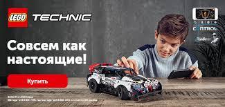 Купить <b>LEGO DUPLO</b> в интернет магазине WildBerries.ru