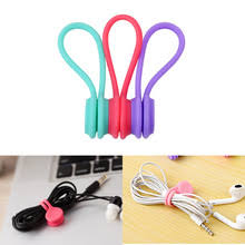 Buy <b>magnet</b> earphone and get free shipping on AliExpress.com
