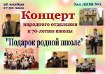 белорусские производители, носки