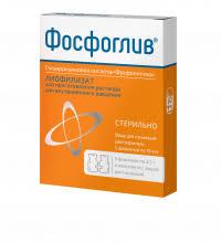 <b>Фосфоглив форте капс</b>. №<b>50</b> по цене от 922.00 руб в п ...