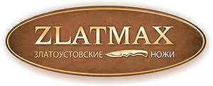 Отзывы - ЗЛАТМАКС - Златоустовские ножи