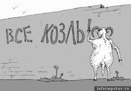 Замглавы МИД РФ по итогам переговоров с Нуланд заявил, что в отношениях России и США ситуация удручающая - Цензор.НЕТ 3686