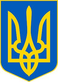 Картинки по запросу герб украины