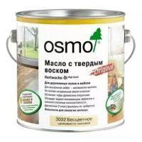 <b>Масло Vekker</b> Wood <b>Oil</b> Solveoil 60 Wax для <b>пола</b> с воском купить ...