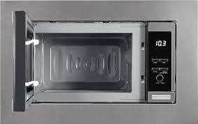 <b>Встраиваемая микроволновая печь</b> Weissgauff HMT-205