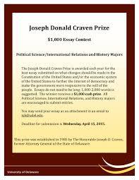 joseph donald craven prize craven prize
