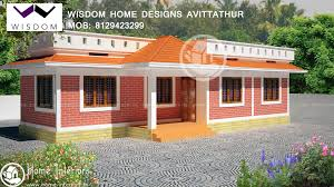 SQ FT  BEAUTIFUL LOW COST HOME DESIGN