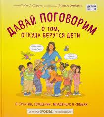 <b>Про обувь</b>.<b>Иллюстрированная энциклопедия</b> для детей и ...