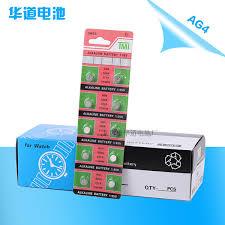 Wholesale-<b>10pcs</b> Lot= 1pack ,<b>AG4 377A 377</b> LR626 SR626SW