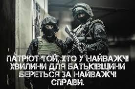 На Донбассе воюет не простая армия РФ, а российские войска специального назначения, - Тандит - Цензор.НЕТ 2822