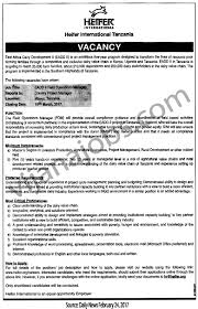 eadd ii field operations manager tayoa employment portal apply for this job