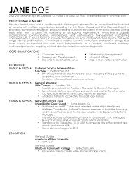 professional administrative support templates to showcase your resume templates administrative support jane doe professional summary