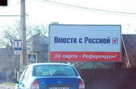 Крымчанам вдвое повысят тарифы на коммуналку: они должны соответствовать российским - Цензор.НЕТ 5367