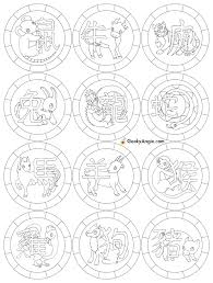 chinese zodiac coloring pages free coloring page chinese zodiac coloring for kids chinese new year coloring pages colouring book 25219 adjanass on 2018 monthly calendar printable