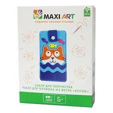 <b>Набор для творчества MAXI</b> ART MA-A0203-2 Чехол для ...