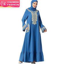 China <b>arabic</b> dress <b>long</b> evening wholesale - Alibaba