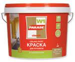 <b>Краска в/д PARADE</b> W1 идеальный потолок, 10л купить в Улан-Удэ