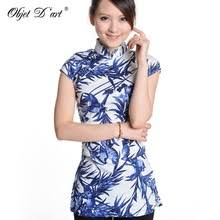 Buy <b>chinese</b> classic and get free shipping on AliExpress.com