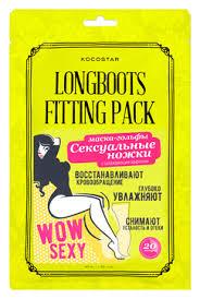 <b>Маска</b>-<b>гольфы для ног</b> Сексуальные ножки Longboots Fitting Pack ...