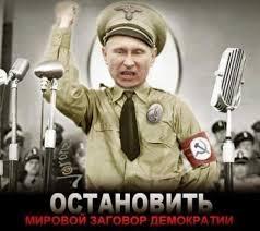 Россия стала образцом для подражания другим авторитарным режимам, - Freedom House - Цензор.НЕТ 6258