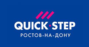 <b>Quick</b>-<b>Step</b> — напольные покрытия в Ростове-на-Дону