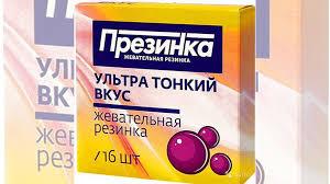 Жевачка-Ультра <b>тонкий вкус купить</b> в Белгородской области ...