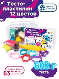 Набор Для <b>Лепки Тесто</b>-Пластилин 12 Цветов GENIO KIDS ...