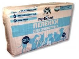 Купить <b>Pet</b> Expert 60x40cm 30шт по низкой цене в Москве ...