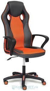 Купить Офисное <b>кресло TetChair</b> Racer <b>кожзам</b>/<b>ткань</b>, металлик ...