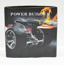 Image result for powerbuilder logo