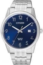 <b>Мужские часы Citizen</b> купить в Санкт-Петербурге и Москве