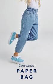 <b>Базовые</b> модели <b>джинсов</b> для школьниц