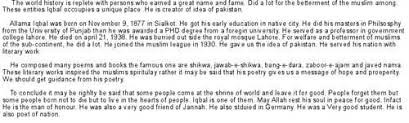 essay on allama muhammad iqbal in english  studysols