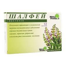 <b>Шалфей пастилки 12</b> шт купить по цене 226,0 руб в Москве ...