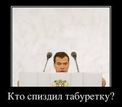 """""""Я думаю, это хорошая идея"""", - Медведев о проведении """"конгресса соотечественников"""" в оккупированном Крыму - Цензор.НЕТ 1876"""